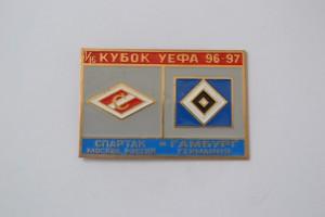 UEFA Cup 1996-1997 Spartak Moskau-HSV grau