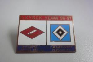 UEFA Cup 1996-1997 Spartak Moskau-HSV weiß