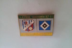 Europapokal der Landesmeister 1982-1983 Dynamo Kiew-HSV