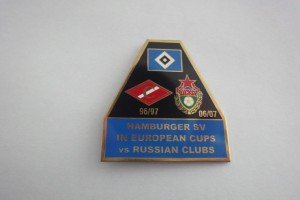 HSV in European Cups vs Russian Clubs