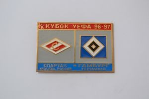 UEFA Cup 1996-1997 Spartak Moskau-HSV