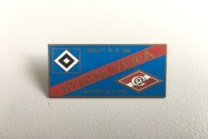 UEFA Cup 1996-97 HSV-Spartak