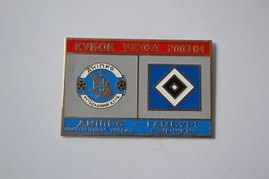 UEFA Cup 2003-2004 Dnipro-HSV